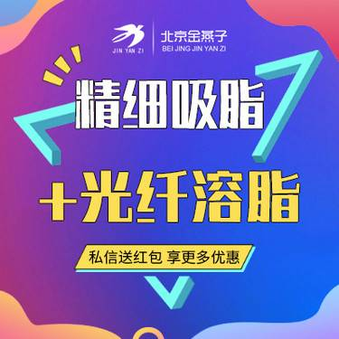 https://heras.igengmei.com/service/2019/11/20/92d89859a1-half