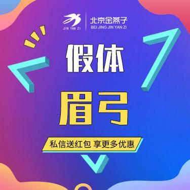 https://heras.igengmei.com/service/2019/11/20/a0a89dd103-half