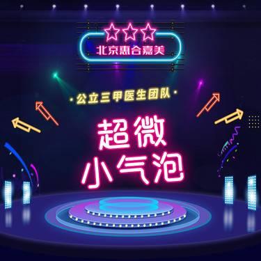 https://heras.igengmei.com/service/2019/11/20/b9c9659c1f-half