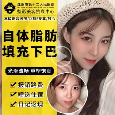 https://heras.igengmei.com/service/2019/11/20/c1db6344c2-half