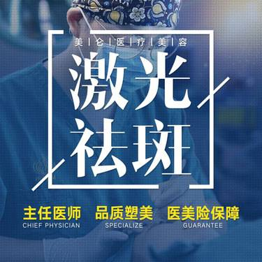 https://heras.igengmei.com/service/2019/11/20/c810636fc2-half