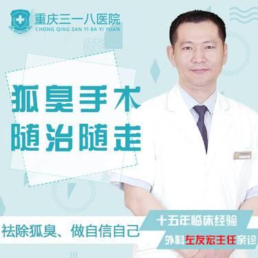 https://heras.igengmei.com/service/2019/11/20/e33f39f142-half