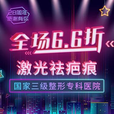 https://heras.igengmei.com/service/2019/11/20/fd76155aa1-half