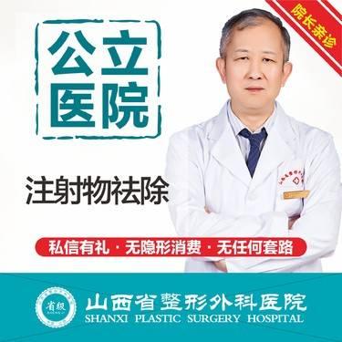 https://heras.igengmei.com/service/2019/11/21/18f868e767-half