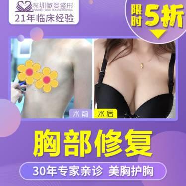 https://heras.igengmei.com/service/2019/11/21/34467c97e6-half