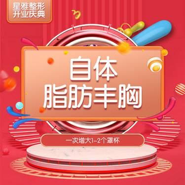 https://heras.igengmei.com/service/2019/11/21/491c8e96f8-half