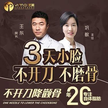 https://heras.igengmei.com/service/2019/11/21/4fd9c56487-half