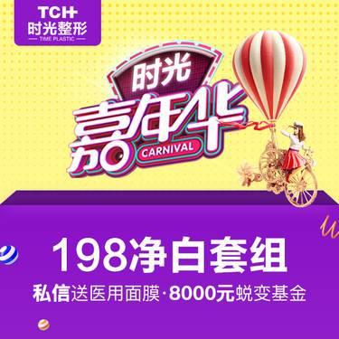 https://heras.igengmei.com/service/2019/11/21/54e9b64426-half
