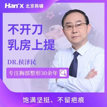 https://heras.igengmei.com/service/2019/11/21/70e611274a-half