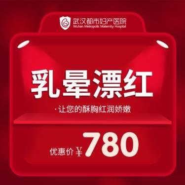 https://heras.igengmei.com/service/2019/11/21/88a11468e7-half
