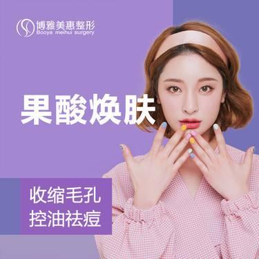 https://heras.igengmei.com/service/2019/11/21/93a6a057da-half