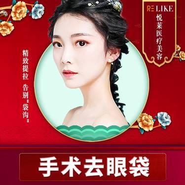 https://heras.igengmei.com/service/2019/11/21/a75d518f01-half