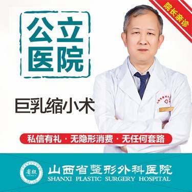 https://heras.igengmei.com/service/2019/11/21/bc7c877d31-half