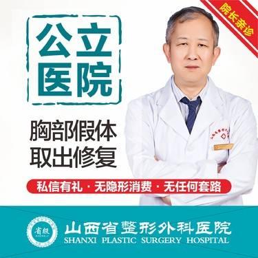 https://heras.igengmei.com/service/2019/11/21/cfd03d565b-half
