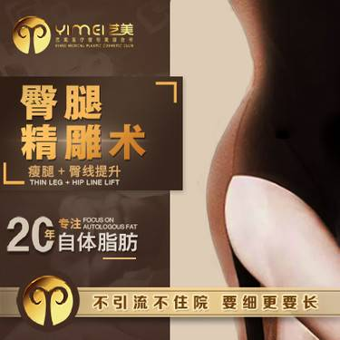 https://heras.igengmei.com/service/2019/11/21/e523ca4db4-half