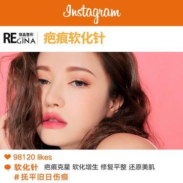 https://heras.igengmei.com/service/2019/11/21/e7304a5589-half