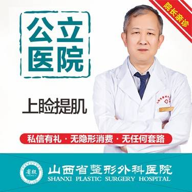 https://heras.igengmei.com/service/2019/11/21/f0d7312f8f-half