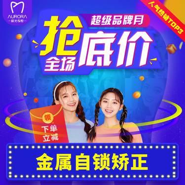 https://heras.igengmei.com/service/2019/11/22/03c46a48b8-half