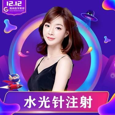https://heras.igengmei.com/service/2019/11/22/06647ad859-half