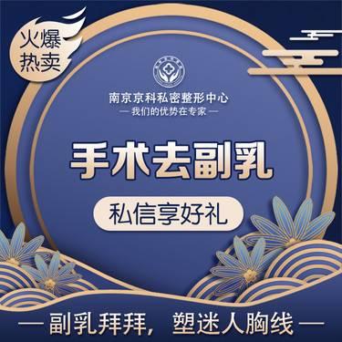 https://heras.igengmei.com/service/2019/11/22/0ff9c45e0f-half