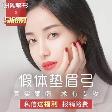https://heras.igengmei.com/service/2019/11/22/14c4604cc0-half