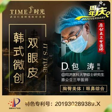 https://heras.igengmei.com/service/2019/11/22/2019d8376b-half