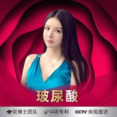 https://heras.igengmei.com/service/2019/11/22/29e37638f5-half