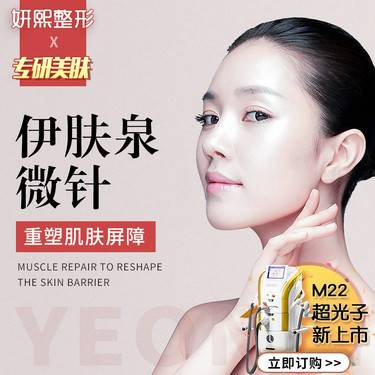 https://heras.igengmei.com/service/2019/11/22/2c2b61d6f1-half