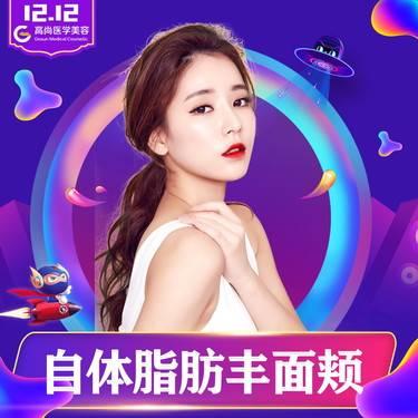 https://heras.igengmei.com/service/2019/11/22/2c57164e09-half