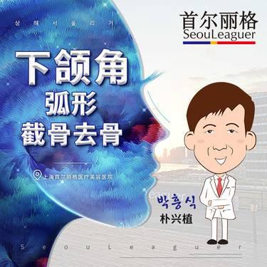 https://heras.igengmei.com/service/2019/11/22/38c90bea4f-half