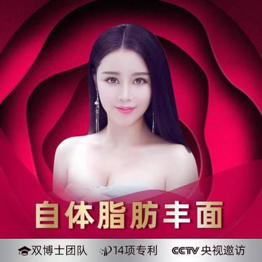 https://heras.igengmei.com/service/2019/11/22/3c5c229209-half