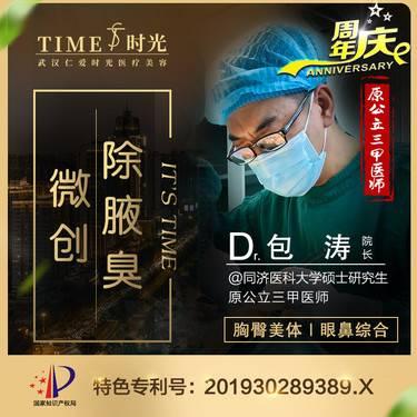 https://heras.igengmei.com/service/2019/11/22/48fa6a4076-half