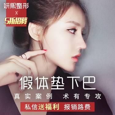 https://heras.igengmei.com/service/2019/11/22/4b7ffaa050-half