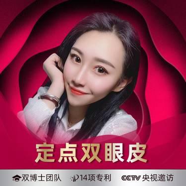 https://heras.igengmei.com/service/2019/11/22/5268c67b3a-half