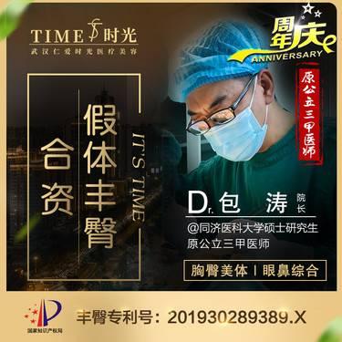 https://heras.igengmei.com/service/2019/11/22/71ace38cb0-half