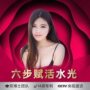https://heras.igengmei.com/service/2019/11/22/7e8da74655-half
