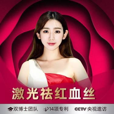 https://heras.igengmei.com/service/2019/11/22/8d4a3403a3-half