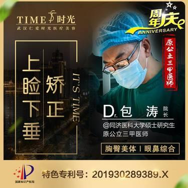https://heras.igengmei.com/service/2019/11/22/91b9cdf728-half