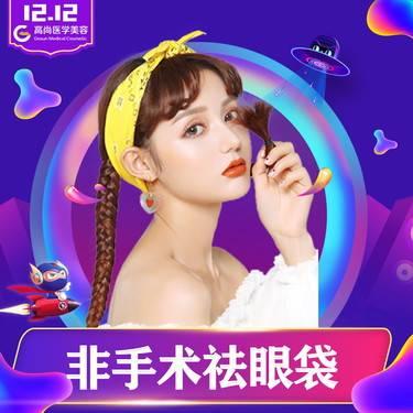 https://heras.igengmei.com/service/2019/11/22/94e6a87dbe-half