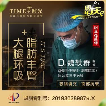 https://heras.igengmei.com/service/2019/11/22/9d667fd769-half