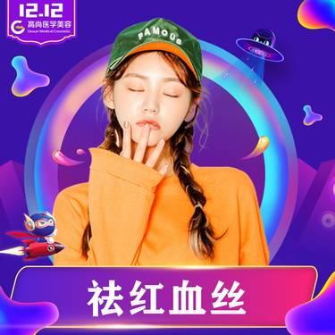 https://heras.igengmei.com/service/2019/11/22/9ed98dc25f-half
