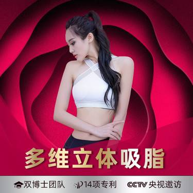 https://heras.igengmei.com/service/2019/11/22/a14b412e0a-half