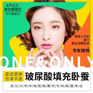 https://heras.igengmei.com/service/2019/11/22/b1b46e1f63-half