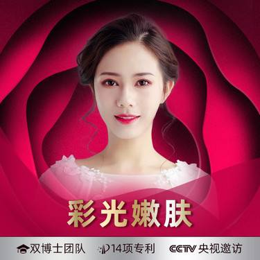 https://heras.igengmei.com/service/2019/11/22/bd527252f3-half