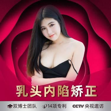 https://heras.igengmei.com/service/2019/11/22/c1b2bbcf24-half