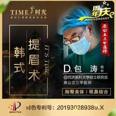 https://heras.igengmei.com/service/2019/11/22/d2a9edec31-half