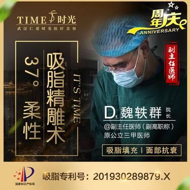 https://heras.igengmei.com/service/2019/11/22/dbdce6a5f9-half