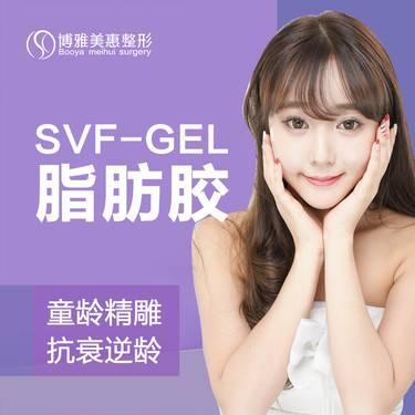 https://heras.igengmei.com/service/2019/11/22/f7b011f16a-half