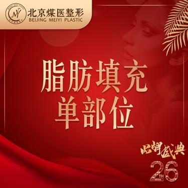https://heras.igengmei.com/service/2019/11/23/34bae04b64-half
