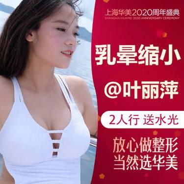 https://heras.igengmei.com/service/2019/11/23/3e63cef4af-half